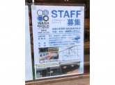 WASH&FOLD(ウォッシュ&フォールド) 奥沢店