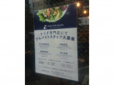 HIGH FIVE SALAD(ハイファイブサラダ) 市ヶ谷店