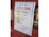 メロン・ドゥ・メロン 新高円寺店