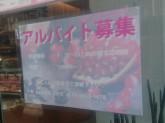 BEANUS CAFE(ビーナスカフェ)