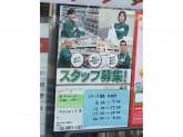 セブン-イレブン 大阪放出西3丁目店