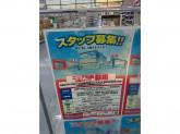 ヤマダ電機 テックランド桜井店