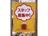 day&day's(デイアンドデイズ) 福岡伊都店