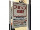 ポニークリーニング 三ノ輪駅前店