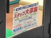 トヨタレンタカー 三ノ輪店