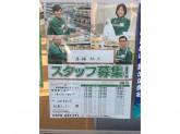 セブン-イレブン 佐倉インター店