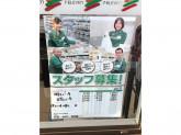 セブン-イレブン 宇都宮ミツトヨ前店