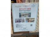 CocoPress(ココプレス) 高田馬場駅メトロピア店
