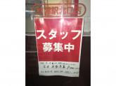 セブン-イレブン 秋津駅北口店