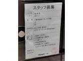 Techichi(テチチ) シャポー船橋店