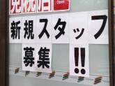 セブン-イレブン 名古屋阿由知通4丁目店