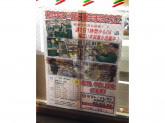 セブン‐イレブン 広島的場1丁目店