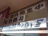 セブン-イレブン 太田市古戸町店