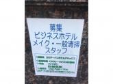 立川アーバンホテル アネックス(別館)