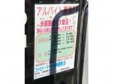 ファミリーマート 川崎殿町店