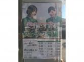 セブン-イレブン 京急ST小島新田店