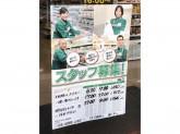 セブン-イレブン 練馬桜台4丁目店