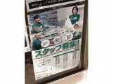 セブン-イレブン 横浜上大岡駅前店