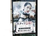 La fith hair rosa(ラフィス ヘアー ロッサ) 茨木店