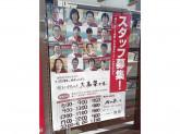 セブン-イレブン 太田市内ケ島店