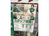 セブン-イレブン札幌北44条東店