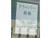 グロリアス・ジャパン株式会社 北東京営業所