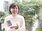 株式会社キッズライン(愛知県北名古屋市のお仕事)