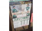 セブン-イレブン 京都東洞院錦店