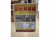ファミリーマート JR九大学研都市駅店