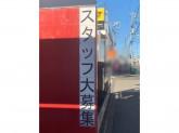ENEOS 株式会社エノモト EOS恋ヶ窪SS店