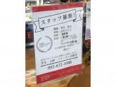 ケーキハウス・アン 香椎参道店