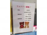 クレープ ベルボア (Bell Bois) 太田店