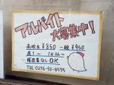 鶏や梵 太田店