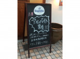 鉄板焼 元喜(ゲンキ)