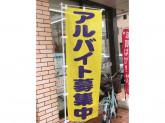 セブン-イレブン 若葉台店