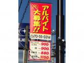 マクドナルド 倉賀野西店