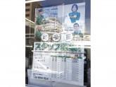 セブン-イレブン 東大阪中鴻池町店