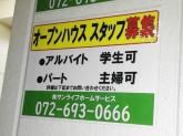 (株)サンライフホームサービス