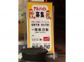 昭和シェル石油 セルフ大堀店SS