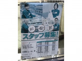 セブン-イレブン西蒲田5丁目店