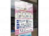 うさちゃんクリーニングヨークマート 石神井店
