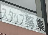 CUORE(クオーレ) 柏店