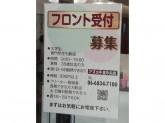 asta(アスタ) 千里中央店