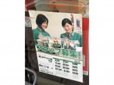 セブン-イレブン 羽村栄町3丁目店