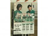セブン-イレブン 羽村富士見平一丁目店