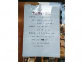 あゆみBooks 杉並店