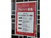 one soup 玉造店