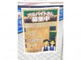 文教堂書店 函館昭和店