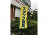 オフハウス 青梅新町店