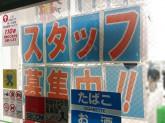 ファミリーマート 草津駅東口店